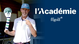 academie-visuel home page
